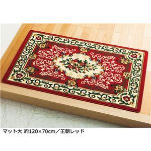 2柄3色から選べる ウィルトン織カーペット/絨毯 〔玄関マット大/約120×70cm 更紗グリーン〕 ポリプロピレン製