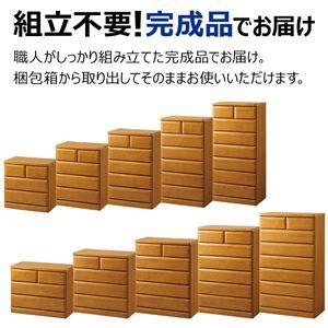 天然木多サイズチェスト/収納棚 〔5段/幅100cm〕 ホワイト 木製 鍵付き