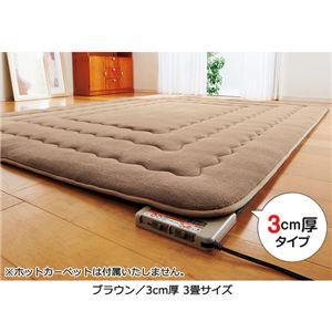 ふわモコキルトラグマット/絨毯 単品 〔グリーン 4畳 200cm×295cm 厚み3cm〕 長方形 洗える こたつ・ホット