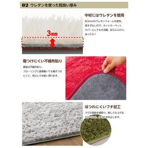 さらふわシャギーラグマット(ホットカーペット対応) 〔長方形/約130×185cm〕 ナチュラルクリーム