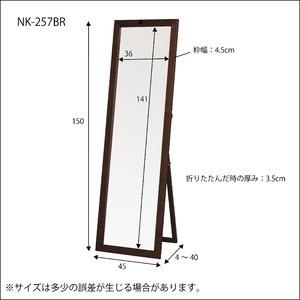 ファッションスタンドミラー 〔突板フレーム〕 幅45cm×高さ150cm 飛散防止加工/折りたたみ可 ブラウン
