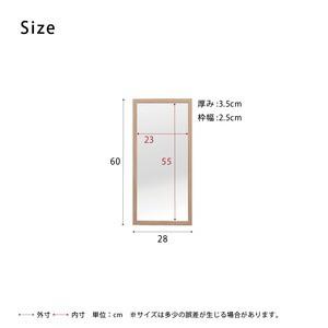 軽量ウォールミラー (高さ60cm/ナチュラル) 飛散防止加工/姿見鏡/全身/スリム/壁掛け/モダン/北欧風/完成品/NK-