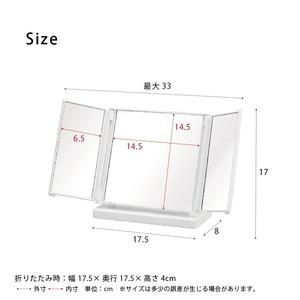 カジュアルコンパクトミラー(折りたたみ三面鏡/卓上ミラー) 飛散防止加工/角度調整可/スリム/スタンド/折り畳み/完成品/NK-245 ホワイト(