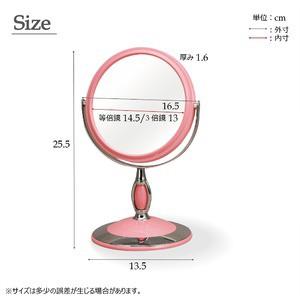 ラウンド卓上ミラー 2WAY(3倍鏡/拡大鏡) 〔6個セット〕 丸型/飛散防止加工/角度調整可/スタンド/鏡/カガミ/完成品