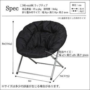 ラップチェア(ブラック/黒) イス/椅子/折り畳み/背もたれ付/高さ調節/フォールディングチェア/スリム/アウトドア/キャン