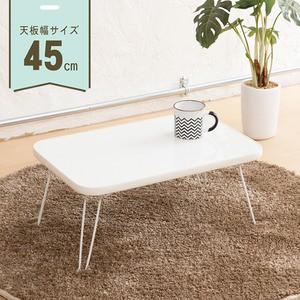 【6個セット】ミニーテーブル(ホワイト/白) 幅45cm 机/折り畳み/ミニサイズ/スリム/軽量/キッズ/子供/パステルカラー/業務用/完成品/NK-4