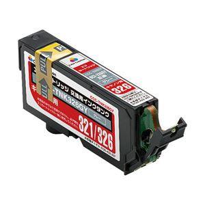 (業務用セット) キヤノン(Canon) インクカートリッジ グレー 汎用 BCI-326GY対応 単位:1個 【×5セット】