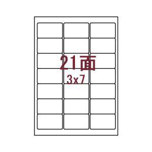(業務用セット) レーザーラベル(A4)21面(1片ラベル外寸法38.1x63.5mm) 1パック(100枚) 【×3セット】