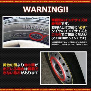 ホイールカバー 14インチ 4枚 汎用品 (シルバー&ブラック) 〔ホイールキャップ セット タイヤ ホイール アルミホ