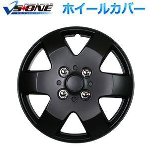 ホイールカバー 13インチ 4枚 スズキ kei (マットブラック) 〔ホイールキャップ セット タイヤ ホイール アルミホ