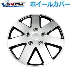 ホイールカバー 15インチ 4枚 三菱 パジェロミニ (シルバー&ブラック) 〔ホイールキャップ セット タイヤ ホイー
