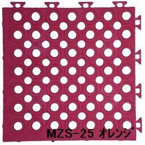 水廻りフロアー ソフトチェッカー MZS-25 64枚セット 色 オレンジ サイズ 厚15mm×タテ250mm×ヨコ250mm/枚 64枚セット寸法(2000mm×20