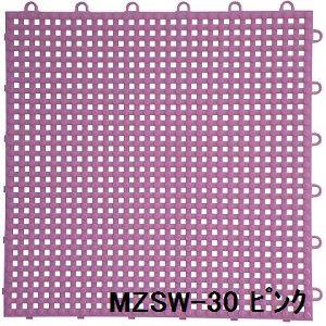 水廻りフロアー サワーチェッカー MZSW-30 30枚セット 色 ピンク サイズ 厚13mm×タテ300mm×ヨコ300m