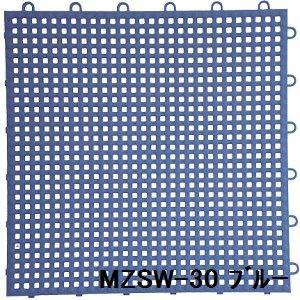水廻りフロアー サワーチェッカー MZSW-30 30枚セット 色 ブルー サイズ 厚13mm×タテ300mm×ヨコ300m