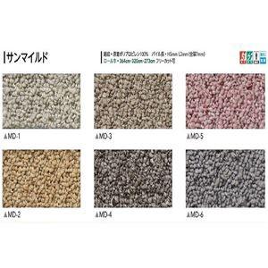 サンゲツカーペット サンマイルド 色番MD-1 サイズ 220cm 円形 【防ダニ】 【日本製】