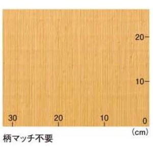 東リ クッションフロアP 籐 色 CF4133 サイズ 182cm巾×5m 〔日本製〕
