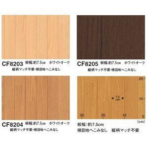 東リ クッションフロアG ホワイトオーク 色 CF8204 サイズ 182cm巾×1m 〔日本製〕