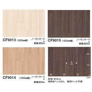 東リ クッションフロアH ノーザンオーク 色 CF9013 サイズ 182cm巾×8m 〔日本製〕