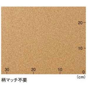 東リ クッションフロアH コルク 色 CF9061 サイズ 182cm巾×9m 〔日本製〕