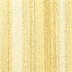 東リ タイルカーペット スマイフィール スクエア2300 FF2305 サイズ50cm×50cm 色 レモン 10枚セット