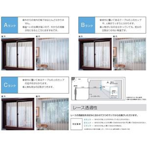 東リ 洗えるウェーブロンレースカーテン KSA-1413 日本製 サイズ 巾230cm×196cm 約2倍ヒダ 三ツ山 両開き仕様 Aフック (カラー:ホワイ