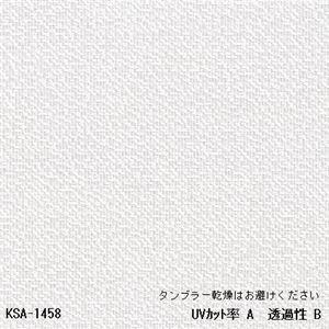 東リ 洗える遮熱ミラーレースカーテン KSA-1458 日本製 サイズ 巾200cm×206cm 約2倍ヒダ 三ツ山 両開き仕様 Aフック (カラー:ホワイト
