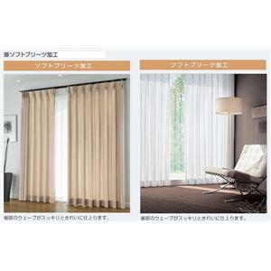 東リ 洗える遮熱糸レースカーテン KSA-1415 日本製 サイズ 巾230cm×180cm 約2倍ヒダ 三ツ山 両開き仕様