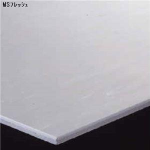 東リ ビニル床タイル MSフレッシュ サイズ 30cm×30cm 色 MS5526 50枚セット〔日本製〕