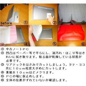 抗菌・防カビ仕様の粘着付き化粧シート カラーシリーズ サンゲツ リアテック TA-8348 122cm巾×3m巻〔日本製〕