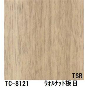 木目調粘着付き化粧シート ウォルナット板目 サンゲツ リアテック TC-8121 122cm巾×2m巻〔日本製〕