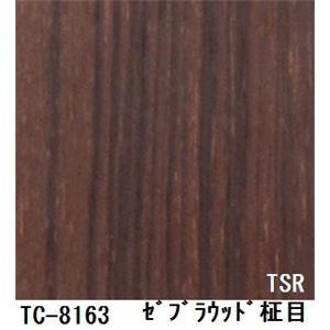 木目調粘着付き化粧シート ゼブラウッド柾目 サンゲツ リアテック TC-8163 122cm巾×7m巻〔日本製〕
