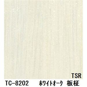 木目調粘着付き化粧シート ホワイトオーク板柾 サンゲツ リアテック TC-8202 122cm巾×1m巻〔日本製〕
