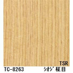木目調粘着付き化粧シート シオジ柾目 サンゲツ リアテック TC-8263 122cm巾×1m巻〔日本製〕