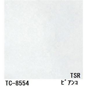 石目調粘着付き化粧シート ビアンコ サンゲツ リアテック TC-8554 122cm巾×10m巻〔日本製〕