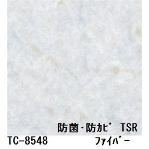 抗菌・防カビ仕様の粘着付き化粧シート ファイバー サンゲツ リアテック TC-8548 122cm巾×3m巻〔日本製〕