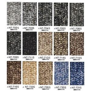 裏面のり付き加工の優れたタイルカーペット サンゲツ NT-700S ベーシック サイズ:50cm×50cm 12枚セット 色番:NT-703S【防炎】【日本製