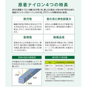 防汚性・耐候性・耐薬品性に優れたタイルカーペット サンゲツ NT-750P ツィード サイズ:50cm×50cm 12枚セット