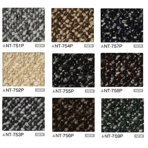 防汚性・耐候性・耐薬品性に優れたタイルカーペット サンゲツ NT-750P ツィード サイズ:50cm×50cm 12枚セット 色番:NT-759P【防炎】【
