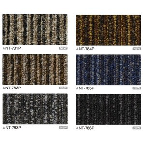 防汚性・耐候性・耐薬品性に優れたタイルカーペット サンゲツ NT-780P ジェントルII サイズ:50cm×50cm 12