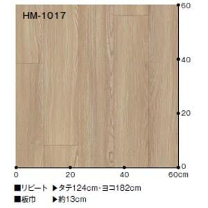 サンゲツ 住宅用クッションフロア シャビーアッシュ 板巾 約13cm 品番HM-1018 サイズ 182cm巾×3m