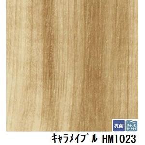 サンゲツ 住宅用クッションフロア キャラメイプル 板巾 約11.4cm 品番HM-1023 サイズ 182cm巾×7m