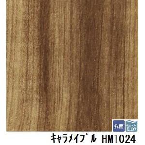 サンゲツ 住宅用クッションフロア キャラメイプル 板巾 約11.4cm 品番HM-1024 サイズ 182cm巾×9m