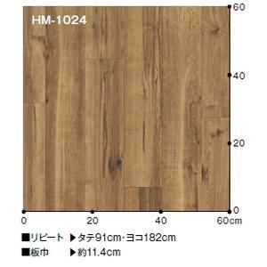 サンゲツ 住宅用クッションフロア キャラメイプル 板巾 約11.4cm 品番HM-1024 サイズ 182cm巾×10m