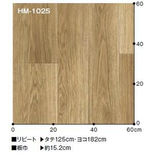 サンゲツ 住宅用クッションフロア ノースペカン 板巾 約15.2cm 品番HM-1025 サイズ 182cm巾×6m