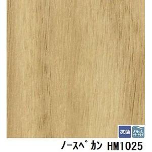 サンゲツ 住宅用クッションフロア ノースペカン 板巾 約15.2cm 品番HM-1025 サイズ 182cm巾×8m