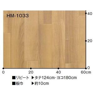 サンゲツ 住宅用クッションフロア ノーチェ 板巾 約10cm 品番HM-1032 サイズ 182cm巾×1m