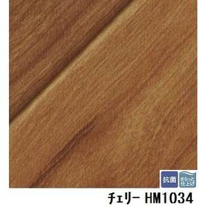 サンゲツ 住宅用クッションフロア チェリー  板巾 約6cm 品番HM-1034 サイズ 182cm巾×10m