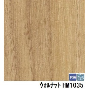 サンゲツ 住宅用クッションフロア ウォルナット  板巾 約10.1cm 品番HM-1035 サイズ 182cm巾×5m