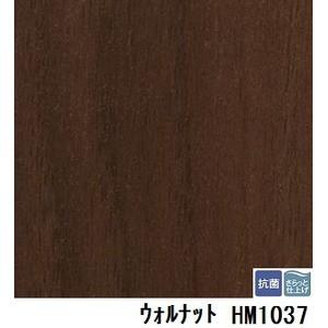 サンゲツ 住宅用クッションフロア ウォルナット 板巾 約10.1cm 品番HM-1037 サイズ 182cm巾×5m