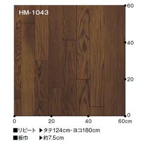サンゲツ 住宅用クッションフロア オーク 板巾 約7.5cm 品番HM-1040 サイズ 182cm巾×7m